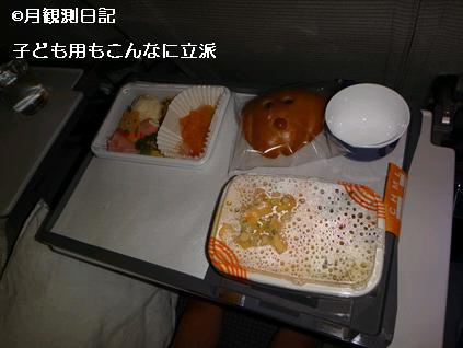 20120930tsuki2.jpg