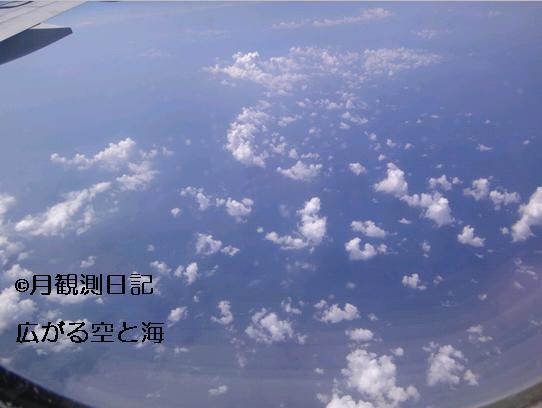20120930tsuki4.jpg