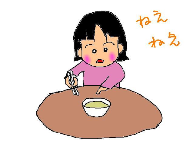 20130210tsuki1.jpg