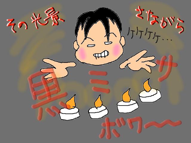 snap_tsukikannsoku_201254215011.jpg