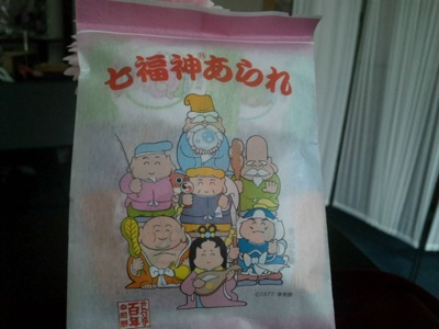 fc2blog_201207081406324e7.jpg