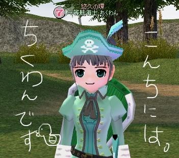 mabinogi_2012_05_12_002.jpg