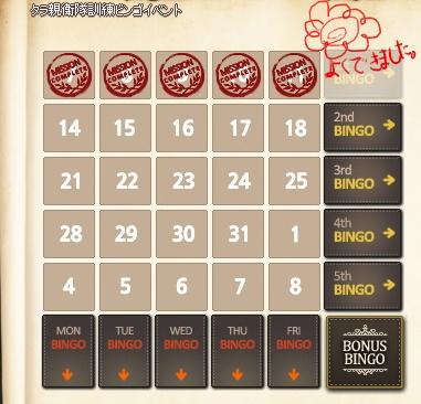 mabinogi_2012_05_12_003.jpg