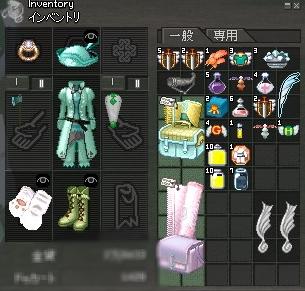 mabinogi_2012_05_12_004_20120512112112.jpg
