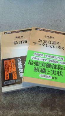 2011112414410000.jpg
