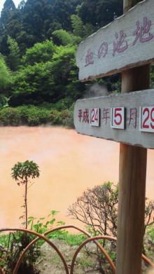 IZANAGI 雨垂れ石を穿つ-2012052911530000.jpg