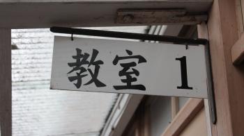 s-IMG_3182.jpg