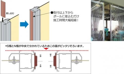 majikiri-info_02 (1)