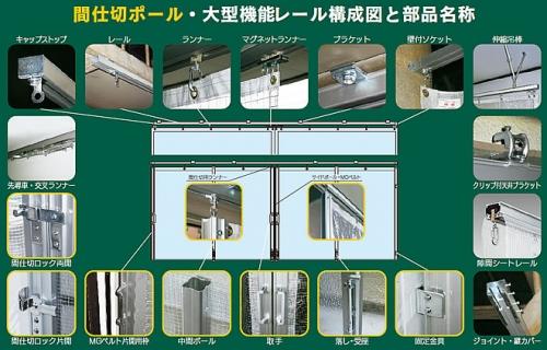 majikiri-info_08.jpg