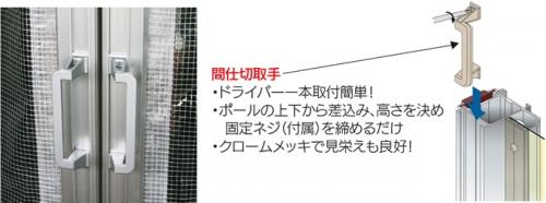 majikiri-info_10.jpg