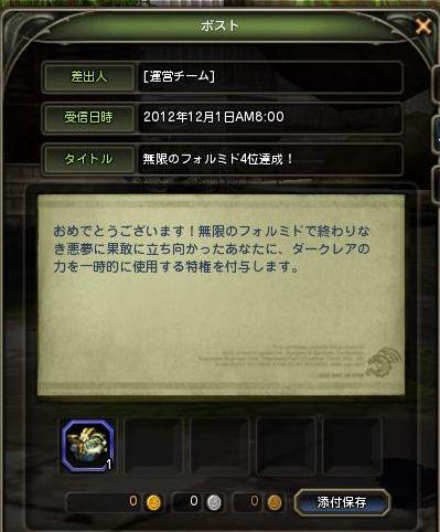 20121205110438921.jpg