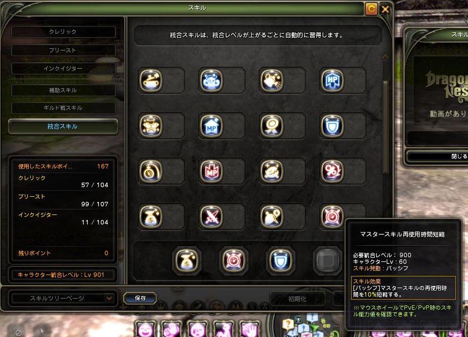201212080546595c1.jpg