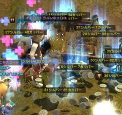 DN 2012-12-27 23-14-10 Thu