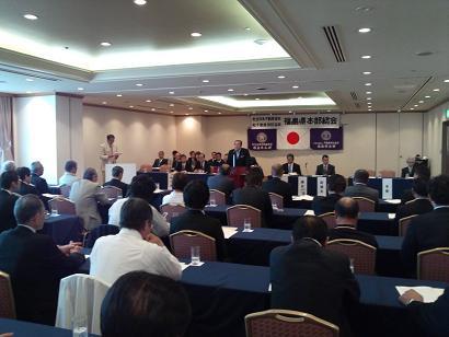 2012.5 協会総会