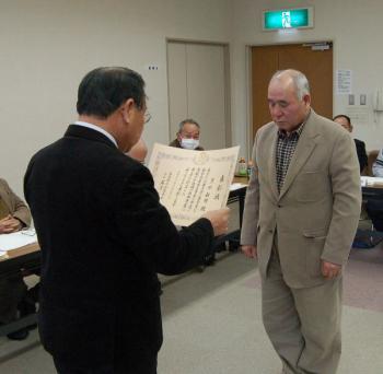 平成24年度作州津山商工会第4回理事会加茂文化センター