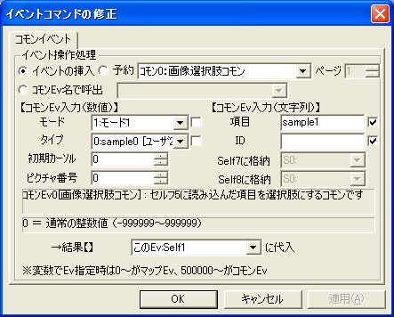 20120718_210155.png