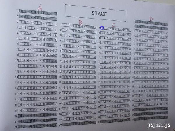 120928座席