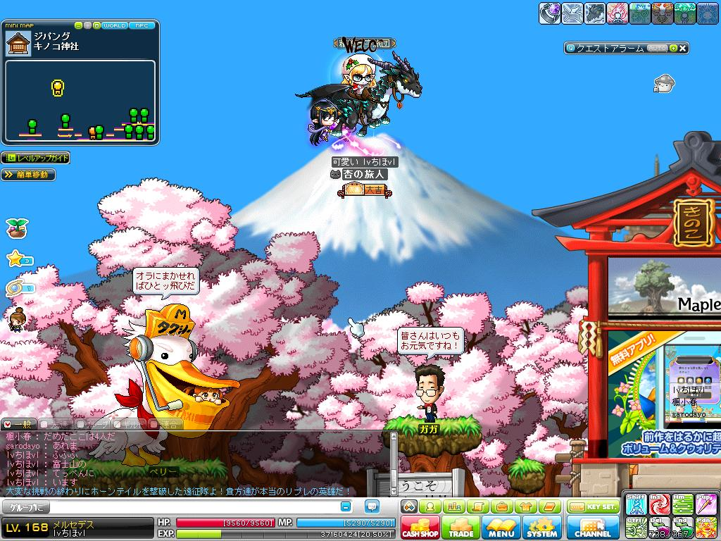 Maple130119_235602.jpg