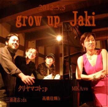 jaki ジャケット表_convert_20120603173021