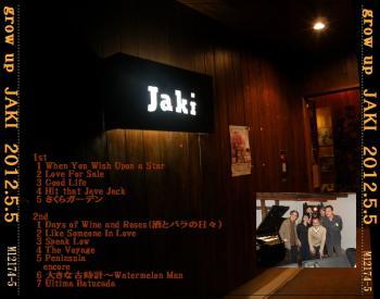 jaki ジャケット裏_convert_20120603173530