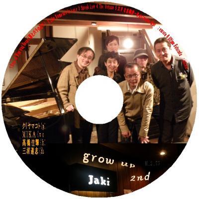 JAKI2_convert_20120613161757.jpg