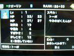 RIMG1869.jpg