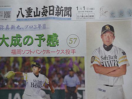 DSC04603 - 新聞
