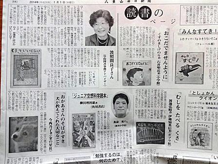 DSC04604 - 新聞