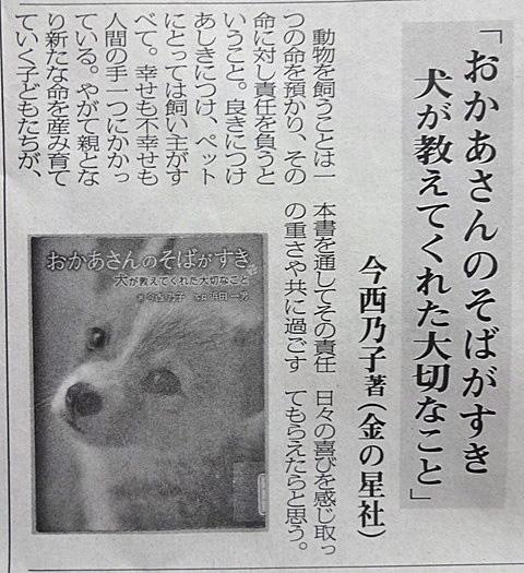 DSC04605 - 新聞