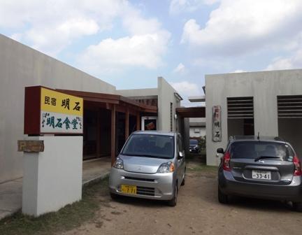 DSC05111 - 明石食堂