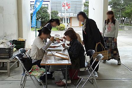 DSCF4596 - 譲渡会