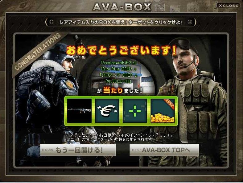 2012-09-01_171541.jpg