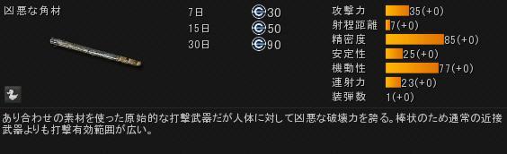 凶悪_1~1