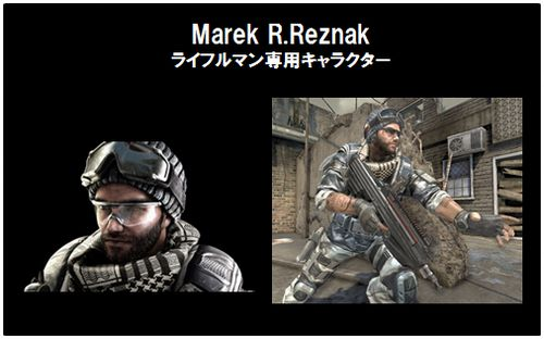Marek.jpg