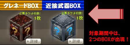 box1002_20130202135338.jpg