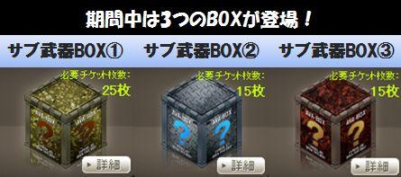 box102.jpg