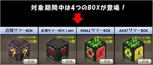 box21.jpg