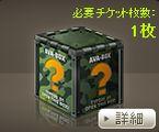box402.jpg