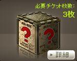 box403.jpg