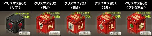 box705.jpg