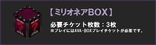 box770.jpg