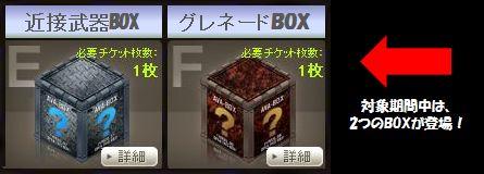 gurekinBOX3.jpg