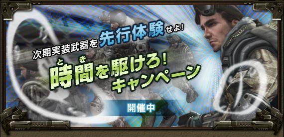 notice_top_01.jpg