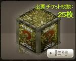 subbox1.jpg