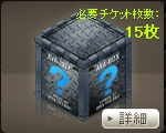 subbox2.jpg