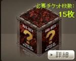 subbox3.jpg