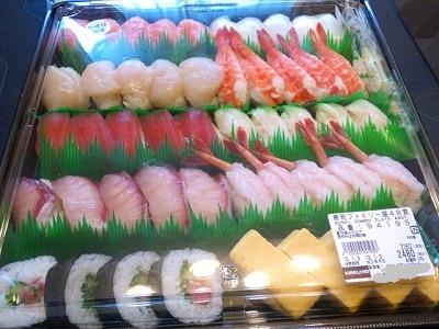 コストコお寿司