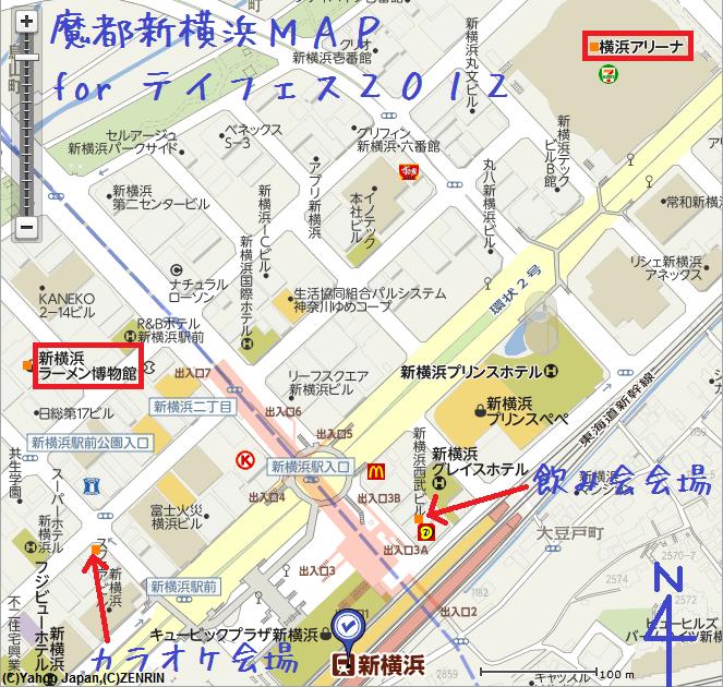 魔都新横浜