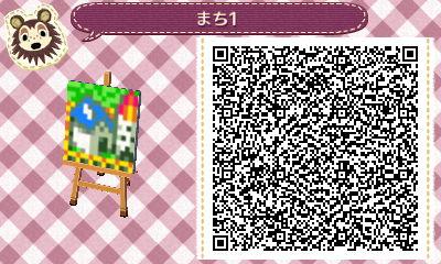 MD_DQ3machi1.jpg
