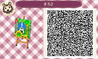 MD_DQ3machi2.jpg